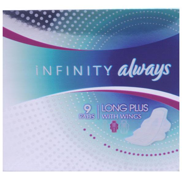 Always Infinity Long Pads