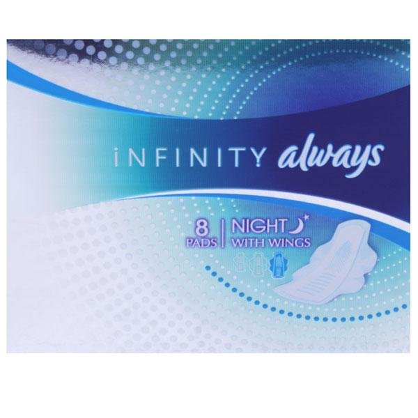 Always Infinity Night Pads